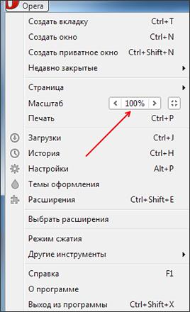 http://alleshkola.ru/img/vdsv/6545.png